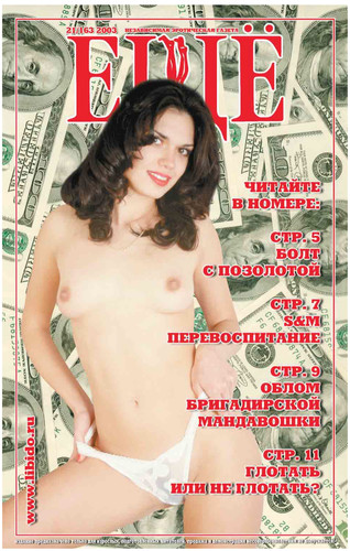 Independent erotic newspaper STILL release 163