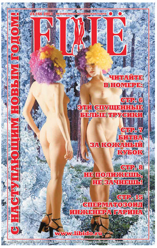 Independent erotic newspaper STILL release 166